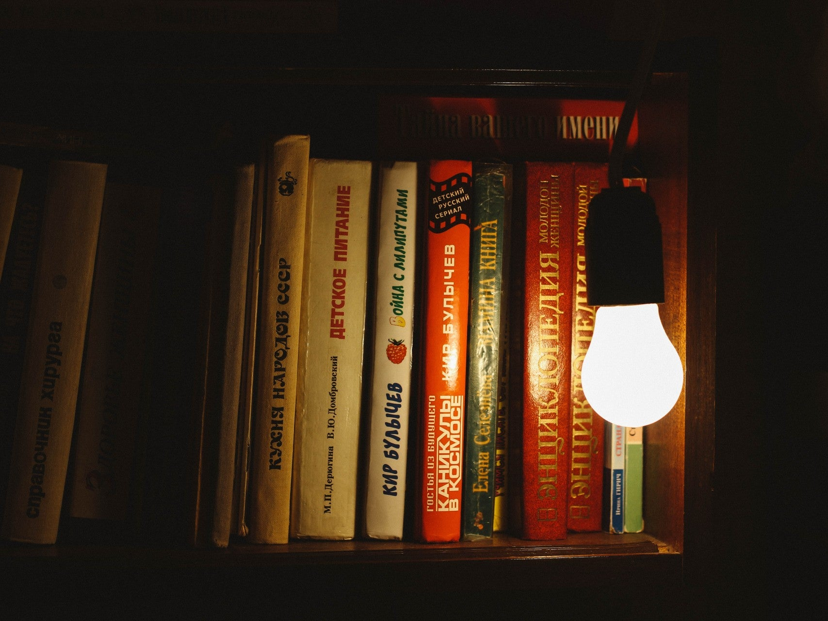 The quest to build a cozier LED lightbulb