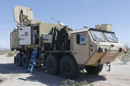 a military weapon call the active denial system