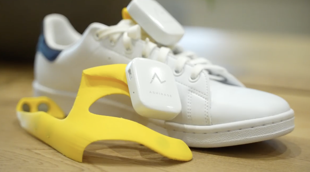 These futuristic shoe inserts could make navigation easier for the visually impaired
