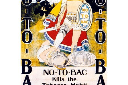 Vintage no tobacco cigarette ad with gladiators