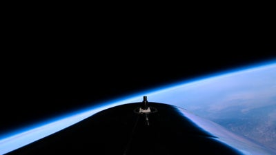 The FAA wants to know why Richard Branson took a detour during his space flight
